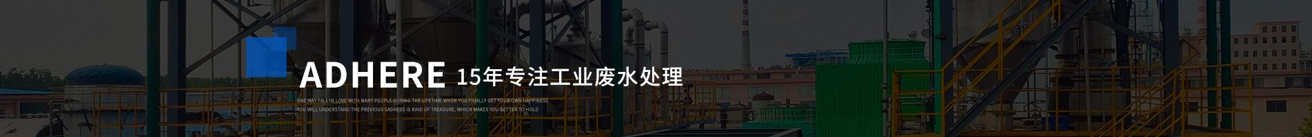 专注MVR蒸发器生产