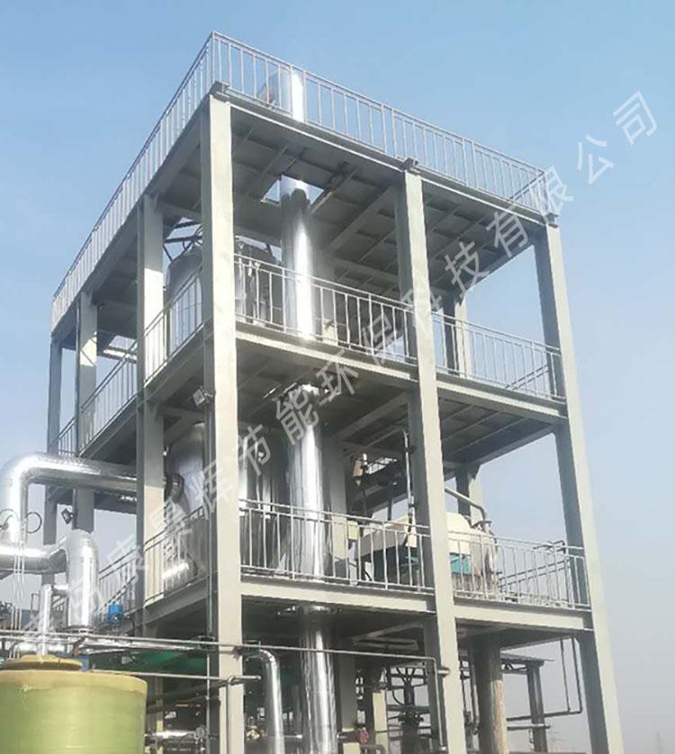 MVR蒸发器处理环氧树脂行业废水