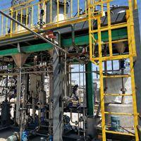 双效蒸发器处理炼油废水蒸发结晶案例