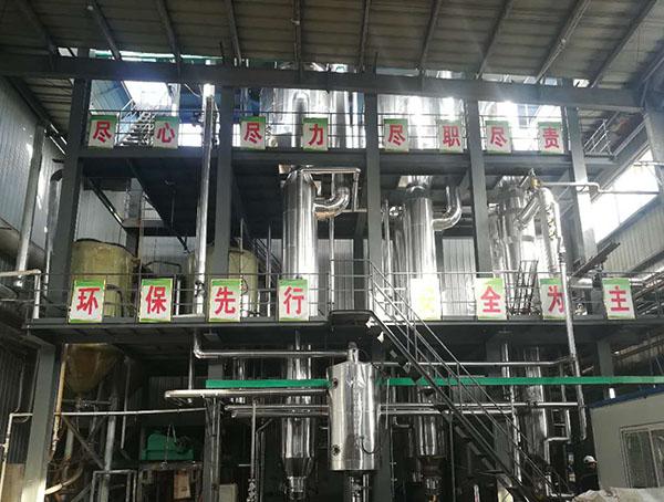 10吨/h硫酸钠废水蒸发结晶案例