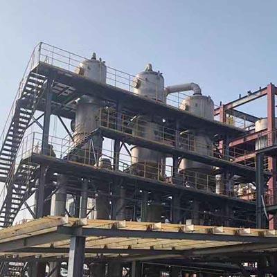 化肥厂含盐废水处理案例