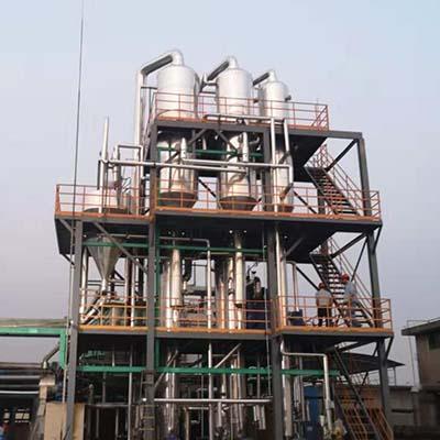 硝酸钠蒸发结晶案例